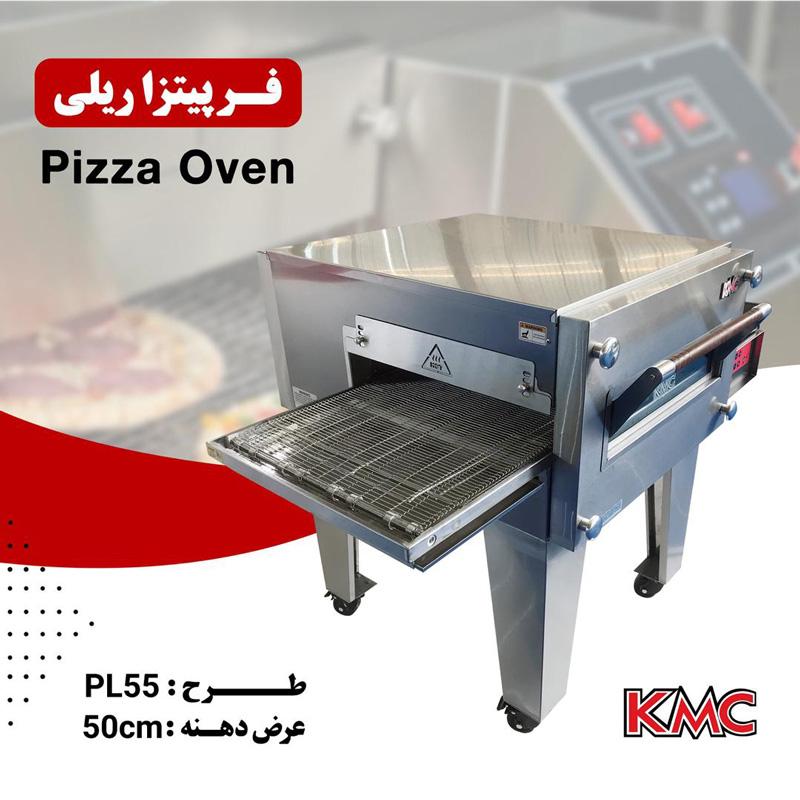 فر ریلی پیتزا طرح PL55