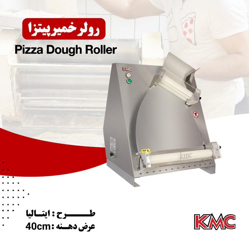 خمیر پهن کن پیتزا عرض وردنه 40 سانتیمتر